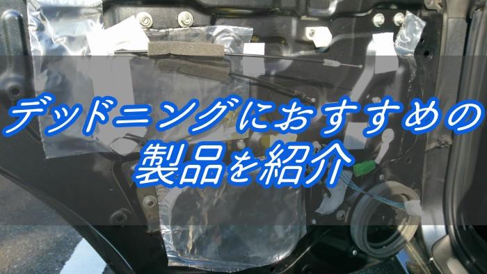 f:id:humidasu_1:20210517192003j:plain