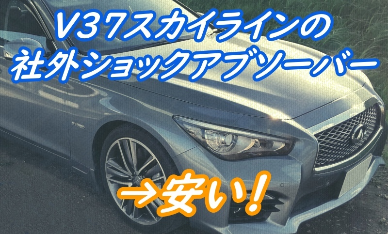 f:id:humidasu_1:20210520213134j:plain