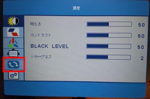 f:id:humidasu_1:20210522201331j:plain