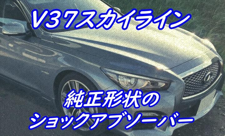 f:id:humidasu_1:20210524231301j:plain