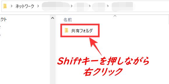 f:id:humidasu_1:20210602153358p:plain