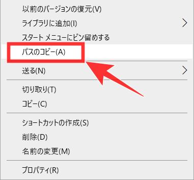 f:id:humidasu_1:20210602153547p:plain