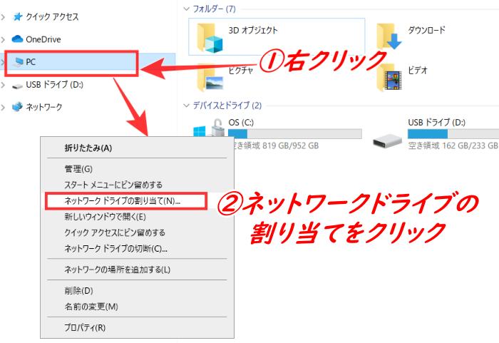 f:id:humidasu_1:20210602153832p:plain