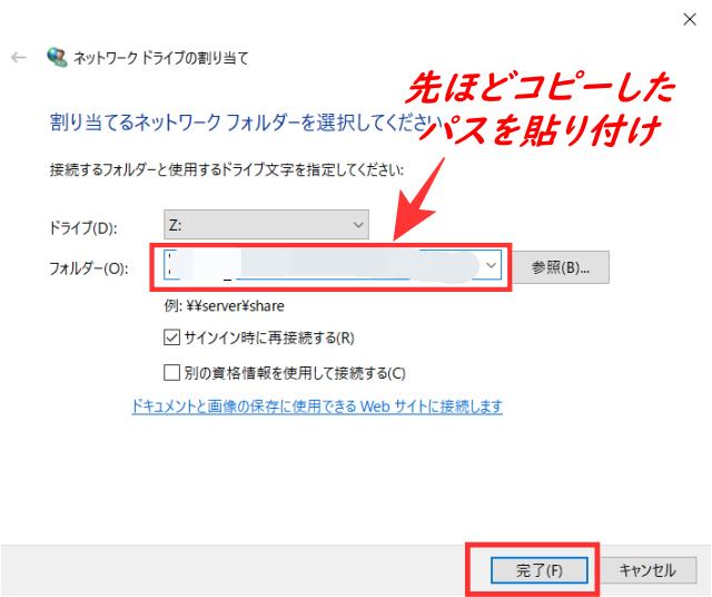 f:id:humidasu_1:20210602154505p:plain