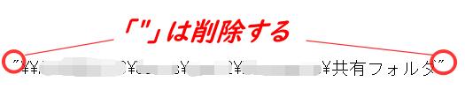 f:id:humidasu_1:20210602160958p:plain