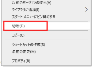 f:id:humidasu_1:20210602162346p:plain
