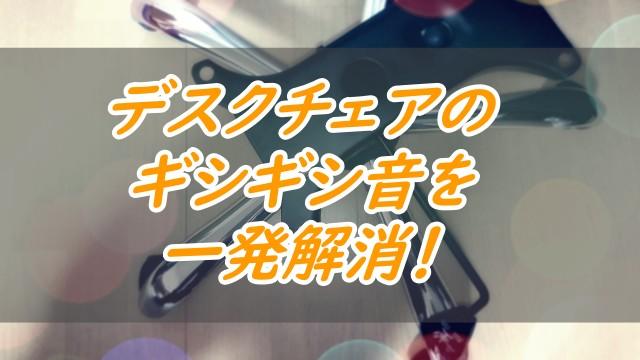 f:id:humidasu_1:20210610221124j:plain