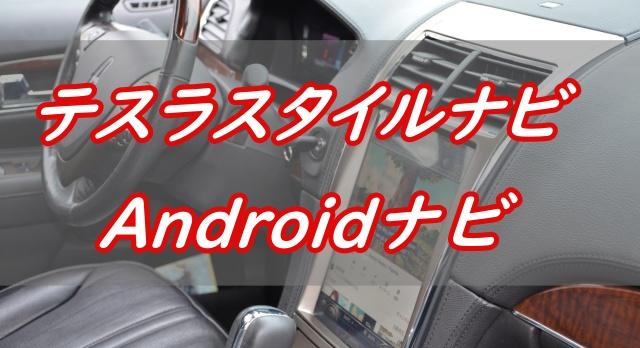 f:id:humidasu_1:20210613142814j:plain