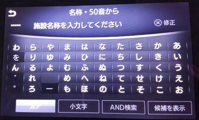 f:id:humidasu_1:20210613193455j:plain