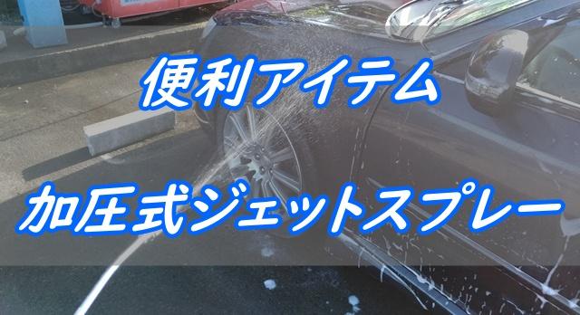 f:id:humidasu_1:20210618224656j:plain