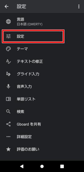 f:id:humidasu_1:20210620204257p:plain