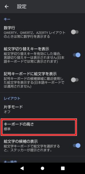 f:id:humidasu_1:20210620204320p:plain