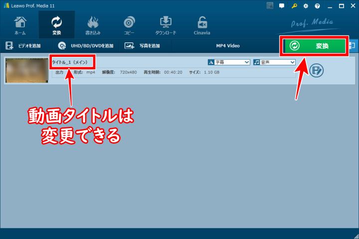 f:id:humidasu_1:20210621215033p:plain