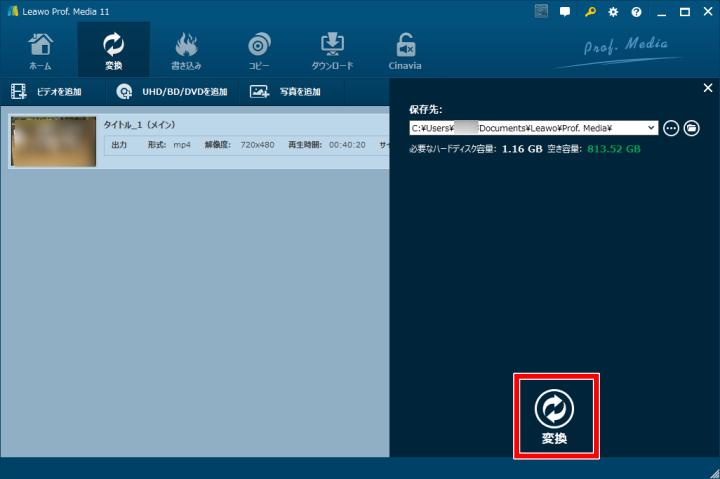 f:id:humidasu_1:20210621215848p:plain