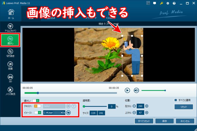 f:id:humidasu_1:20210623224735p:plain