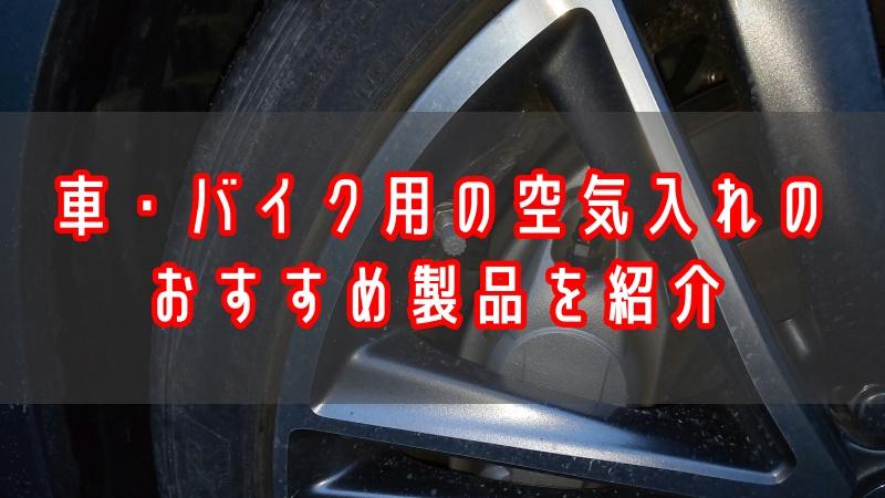 f:id:humidasu_1:20210704013040j:plain