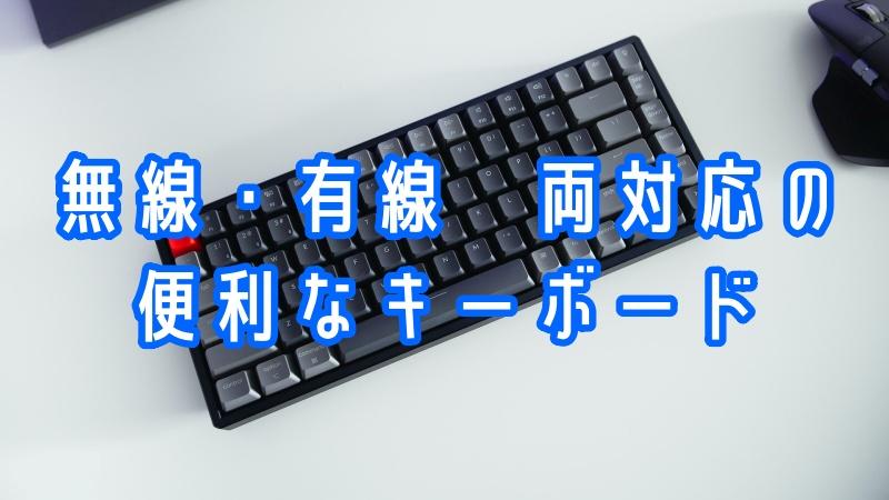 f:id:humidasu_1:20210714090931j:plain