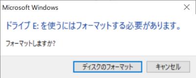 f:id:humidasu_1:20210720001927p:plain