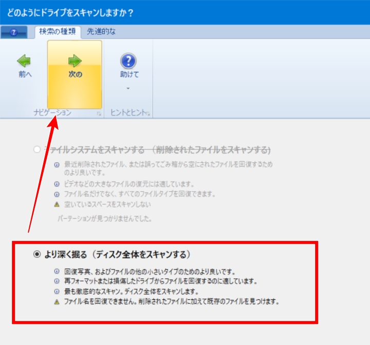 f:id:humidasu_1:20210720124904p:plain