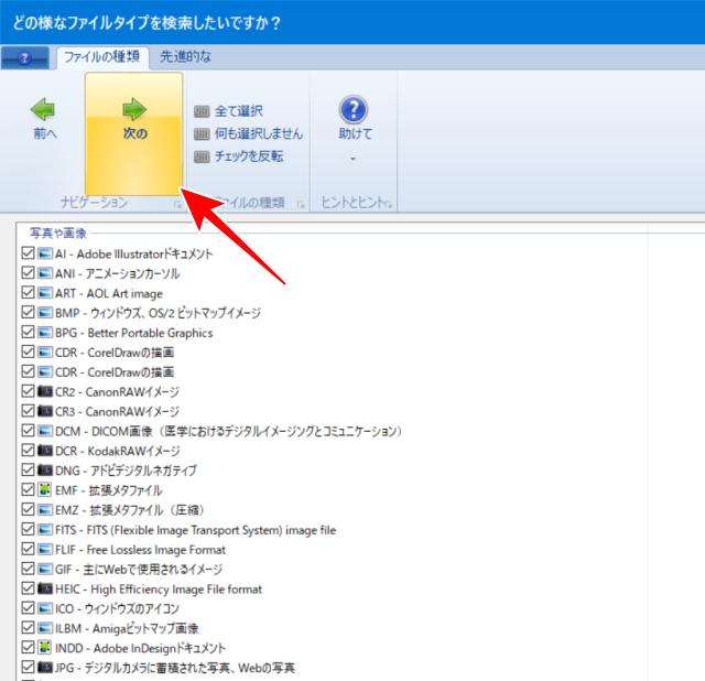 f:id:humidasu_1:20210720125330p:plain