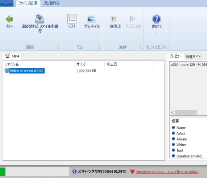 f:id:humidasu_1:20210720130555p:plain