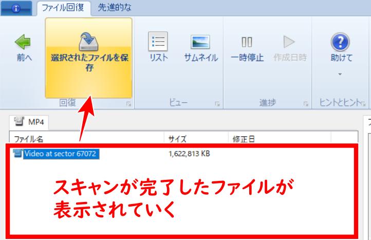 f:id:humidasu_1:20210720132302p:plain