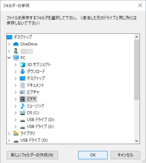 f:id:humidasu_1:20210720132707p:plain