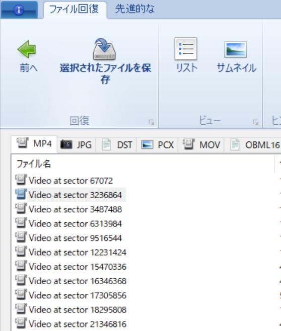 f:id:humidasu_1:20210720141229p:plain