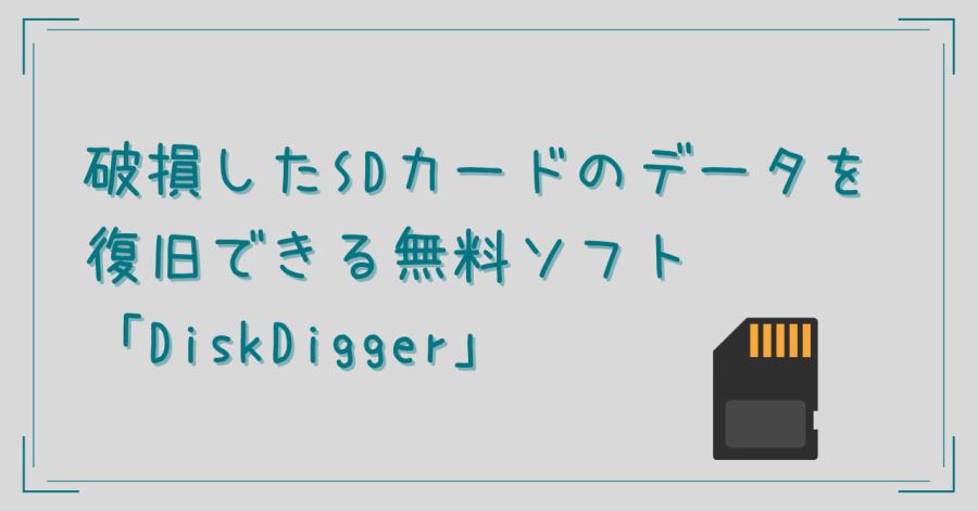 f:id:humidasu_1:20210720151538p:plain