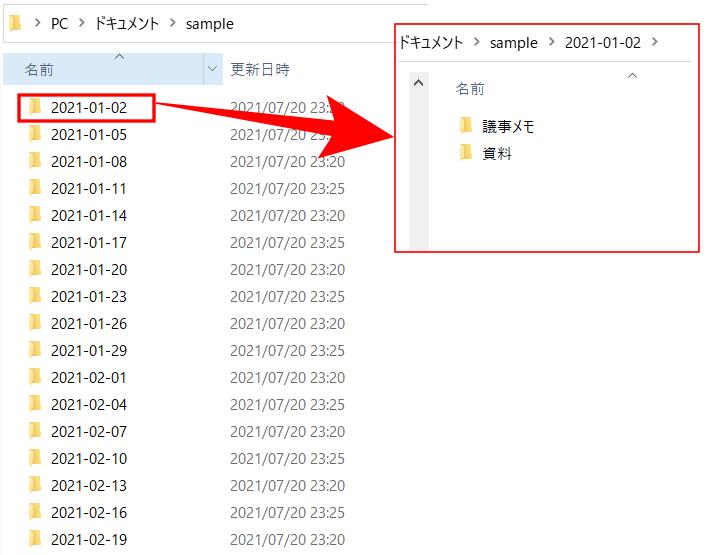 f:id:humidasu_1:20210721181557p:plain