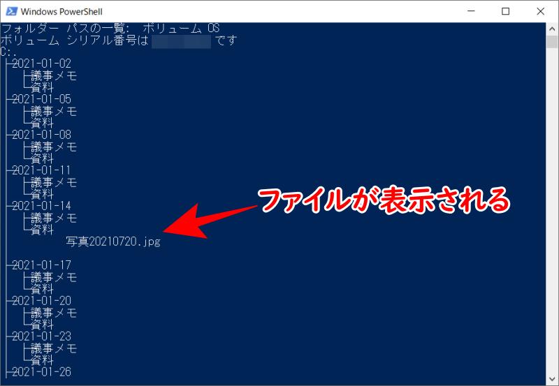 f:id:humidasu_1:20210721193408p:plain