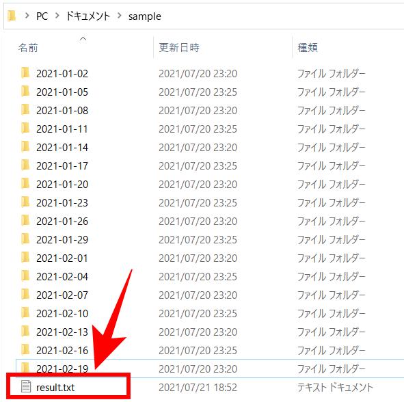 f:id:humidasu_1:20210721194043p:plain