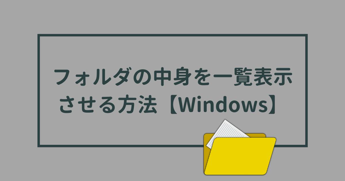 f:id:humidasu_1:20210722122908p:plain