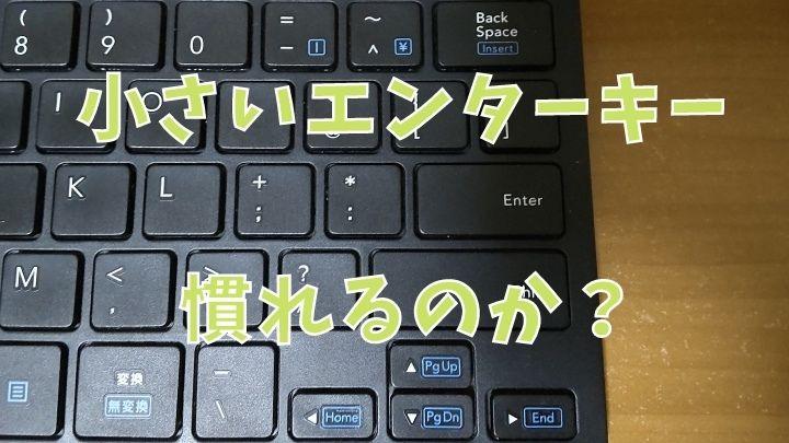 f:id:humidasu_1:20210725113247j:plain