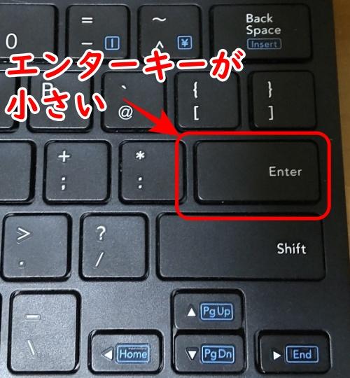 f:id:humidasu_1:20210725165513j:plain