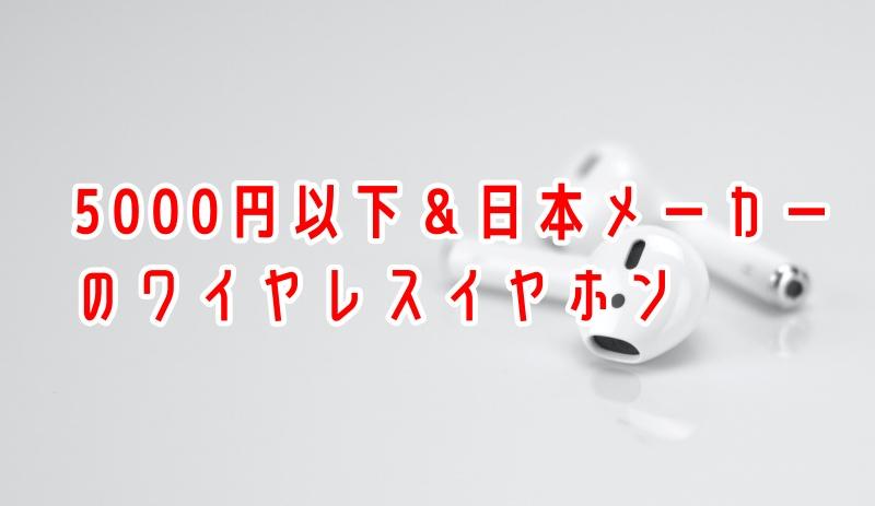 f:id:humidasu_1:20210731143919j:plain