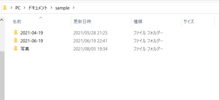 f:id:humidasu_1:20210805212225p:plain