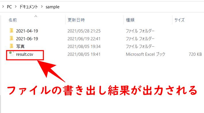 f:id:humidasu_1:20210805230123p:plain