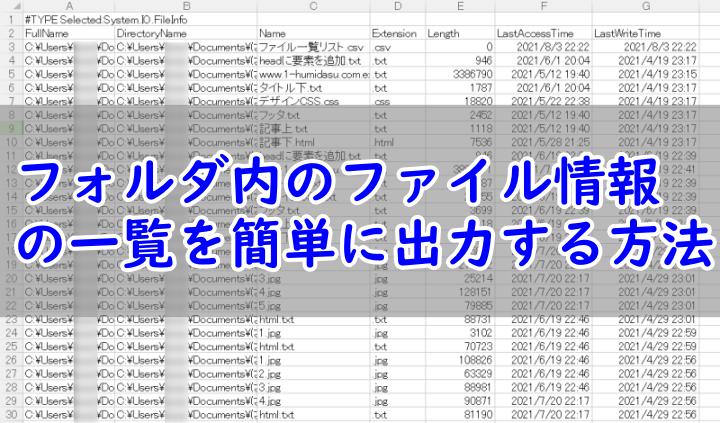 f:id:humidasu_1:20210806011333p:plain