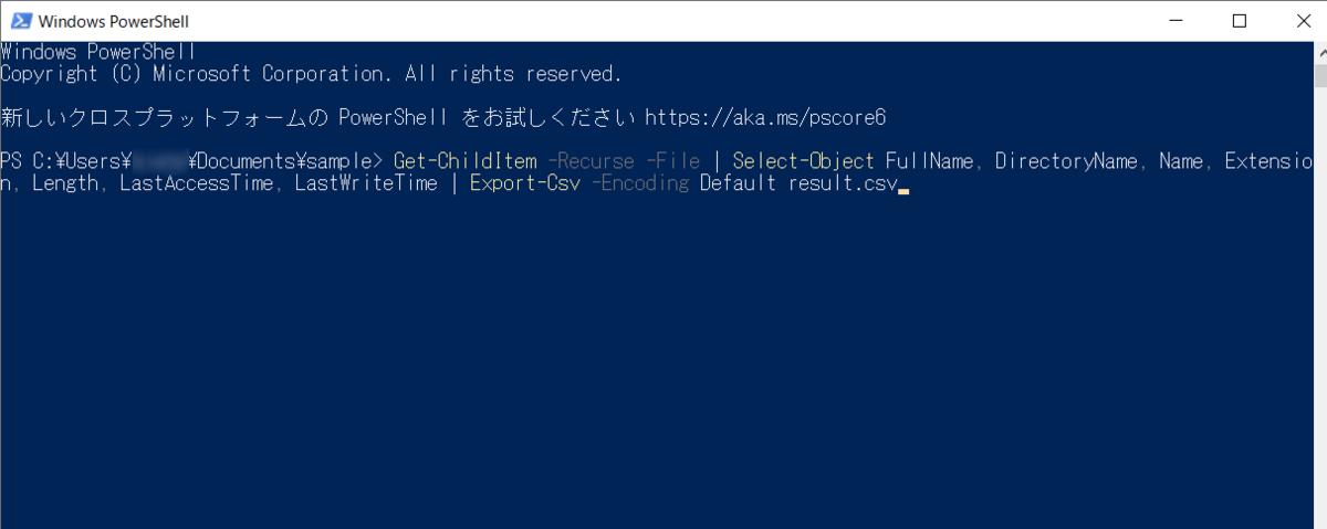 f:id:humidasu_1:20210806014712p:plain