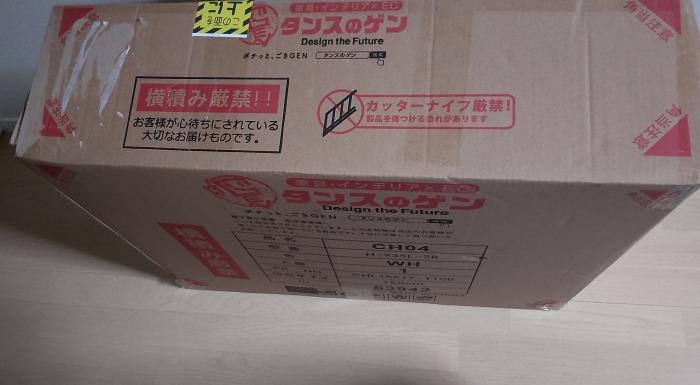 f:id:humidasu_1:20210807214845j:plain