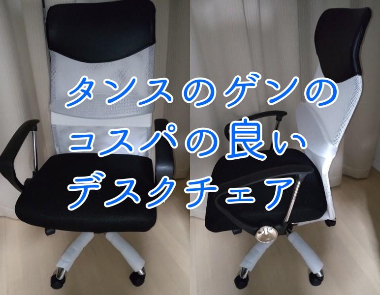 f:id:humidasu_1:20210808211901j:plain