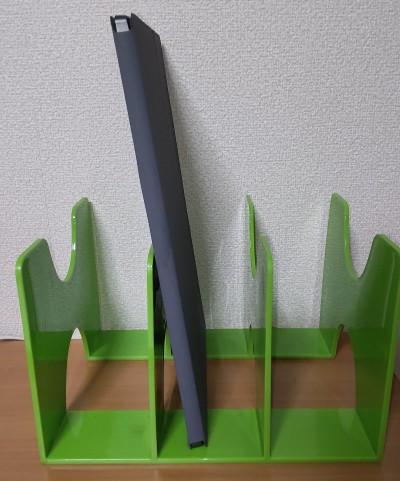 f:id:humidasu_1:20210809092917j:plain