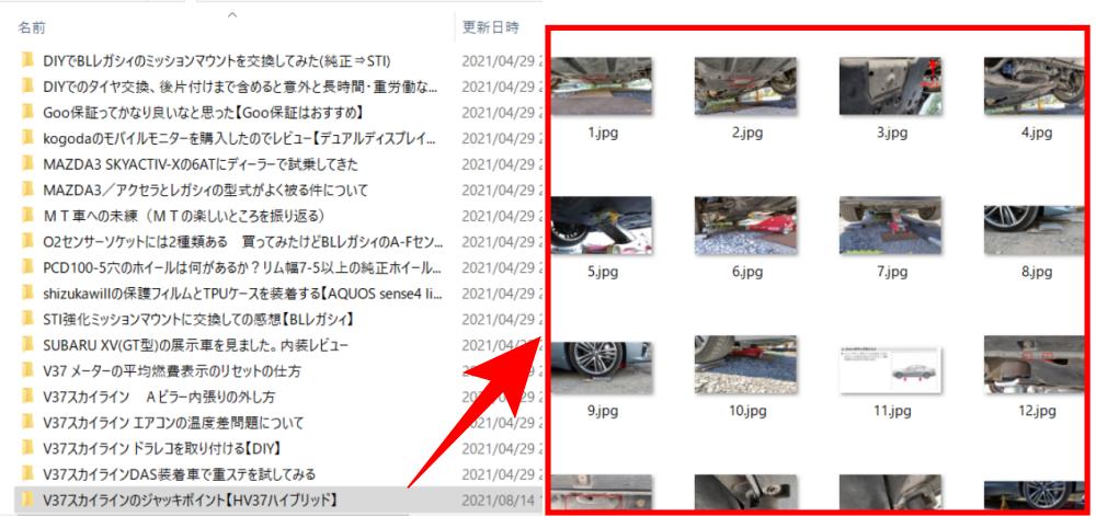 f:id:humidasu_1:20210814011440p:plain