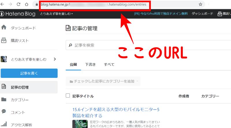 f:id:humidasu_1:20210814183722p:plain