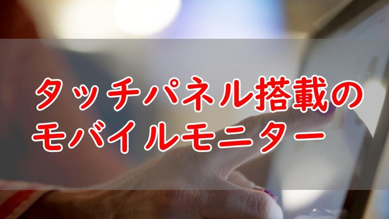 f:id:humidasu_1:20210818122923j:plain