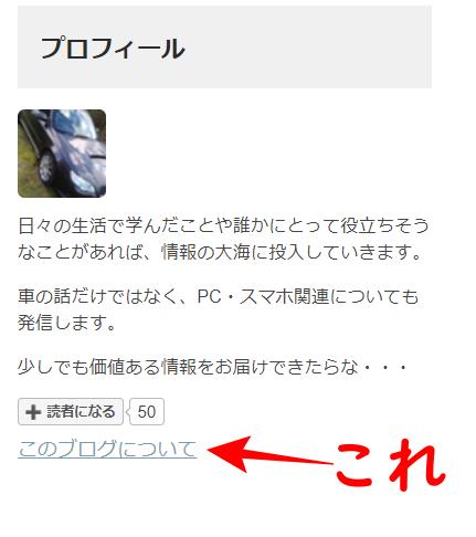 f:id:humidasu_1:20210820111610p:plain