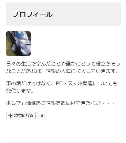 f:id:humidasu_1:20210820115643p:plain