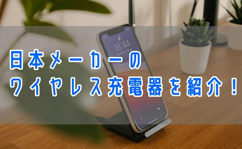 f:id:humidasu_1:20210824111228j:plain