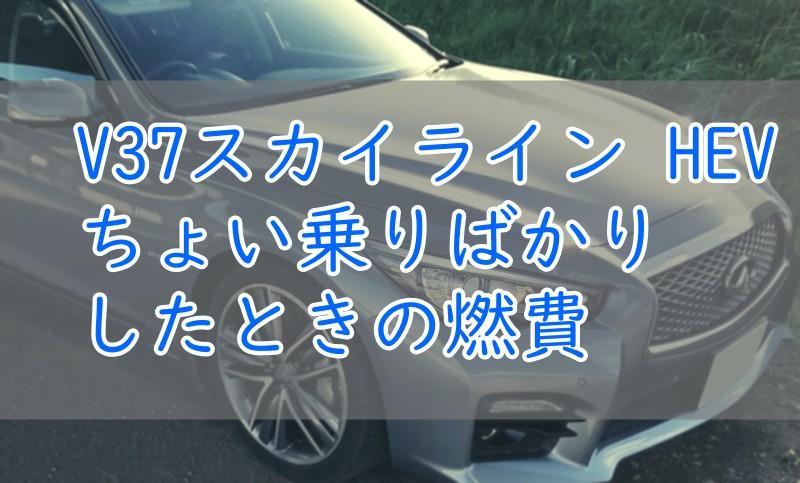 f:id:humidasu_1:20210824153925j:plain